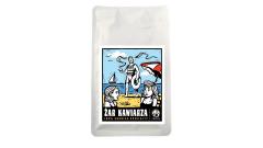 Kawa Żar Kawiarza 100% arabika specialty 250g ziarnista